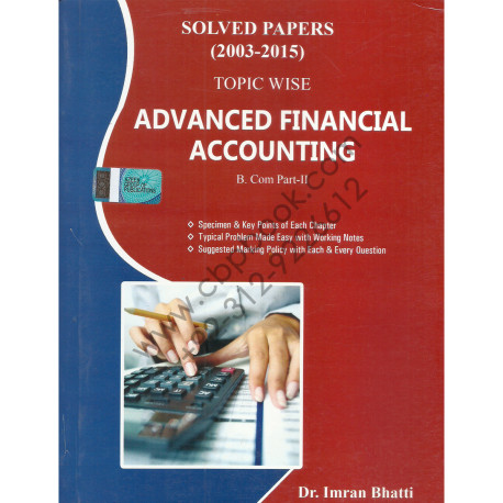 bookkeeping and accounting test for international communication author of essays