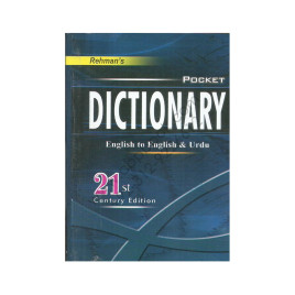 Rehman's Pocket Dictionary English to English & Urdu by Asif Kareem & Tauseef Shah