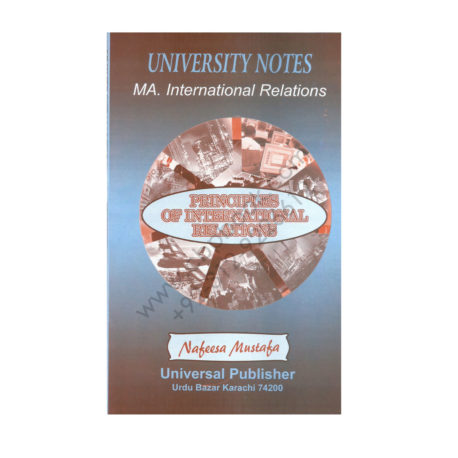 International Relations my buy online