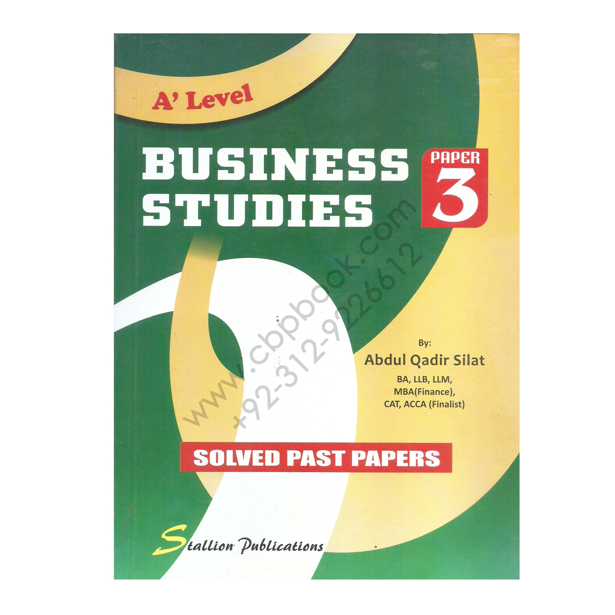 by level gcse business studies essays and coursework Business studies curriculum gcse edexcel gcse business key topics  aqa  a level business studies consists of five key areas of study:  level pupils may  wish to consider business management as the focus for their extended essay.