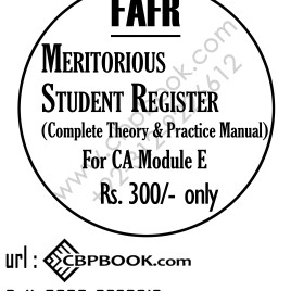 FAFR Register (Complete Theory & Practice Manual)
