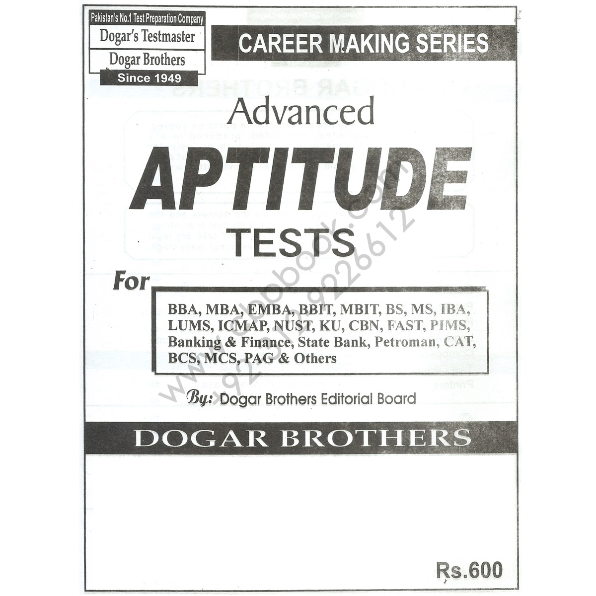 advanced aptitude test for bcat by dogar brothers cbpbook qadvanced aptitude test 2015 for bcat by dogar brothers 1