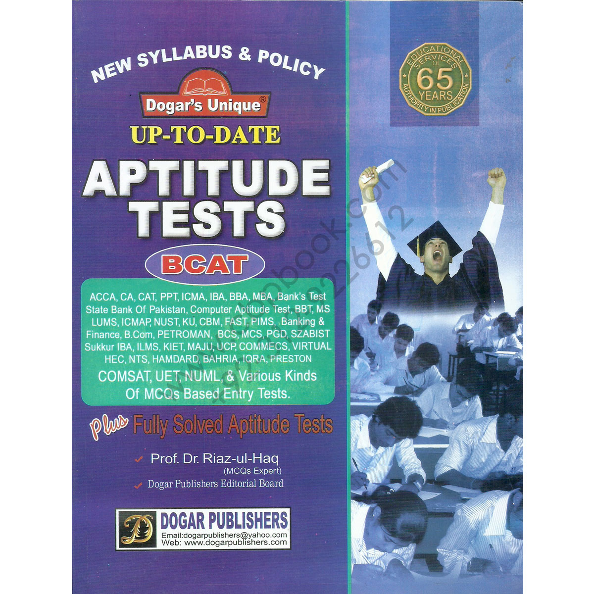 aptitude test by ch ahmed najib caravan book house cbpbook dogar s unique aptitude tests bcat by prof dr riaz ul haq