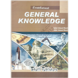 General Knowledge by Iqbal Ahmad Bhatti & Tahir Ahmad Bhatti