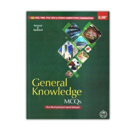 ILMI General Knowledge MCQs 2017 by Rai Muhammad Iqbal Kharal