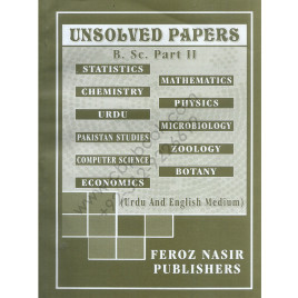 Unsolved Papers B. Sc. Part 2(urdu and english medium)