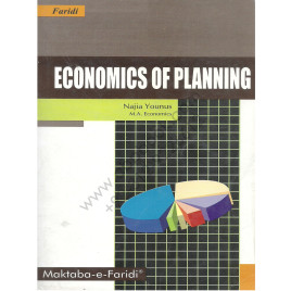Economics Of Planning By  Najia Younus