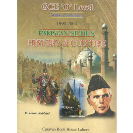 gce pakistan studies paper Product details: isbn: 9789696230205 paper back: 324 pages size 26 x 19 cm examining board: cambridge international examinations publisher: redspot.