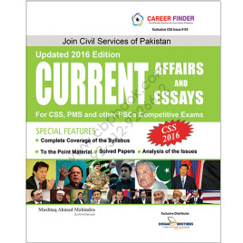 essays for competitive exams in pakistan lahore