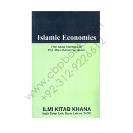 Islamic Economics For MA 1 By Prof Abdul Hameed Dar