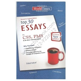 Jahangir WorldTimes Top 30 Essays For CSS PMS By Zahid Ashraf
