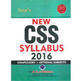 Noors New CSS Syllabus 2016 Compulsory + Optional Subjects