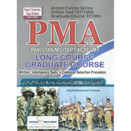 PMA Long Course Graduate Course 138th Dogar Brothers