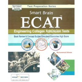 Smart Brain ECAT Engineering Colleges Admission Tests By Muhammad Idrees
