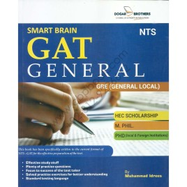 Smart Brain GAT GENERAL GRE (General Local)  2016 By Muhammad Idress