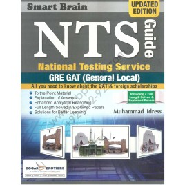 Smart Brain NTS Guide GRE GAT (General Local) 2016 Dogar Brothers