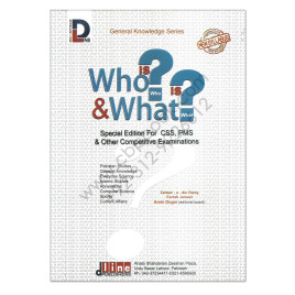 Who Is Who And What Is What By Farah Jameel D Line Publisher