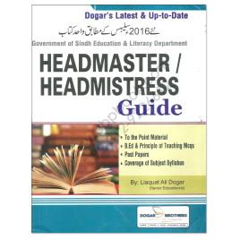 Headmaster / Headmistress 2016 Guide By Liaquat Ali Dogar