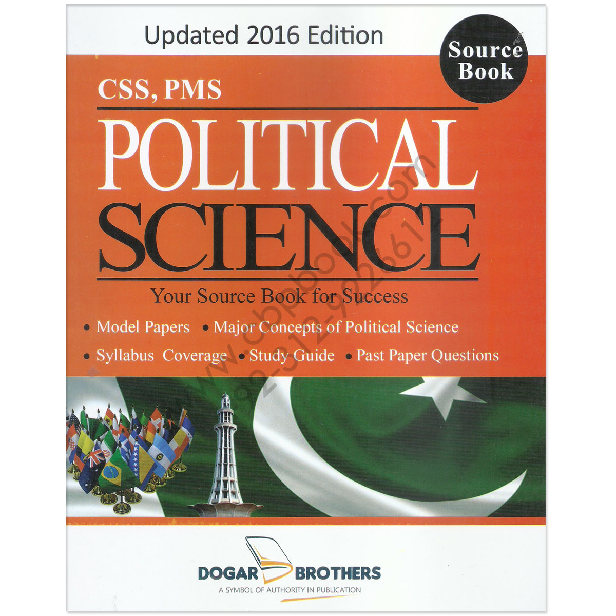 Political science 2016 for css pms by dogar brother cbpbook political science biocorpaavc Choice Image