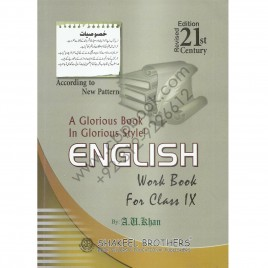 English Work Book For Class IX By A. U. Khan