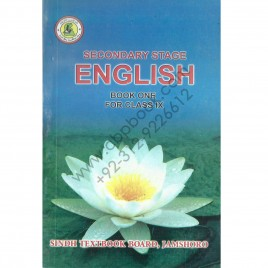 Secondary Stage English Book One For Class IX Sindh Textbook Board, Jamshoro