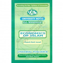 University Notes M.A. Economics Economics Of Islam