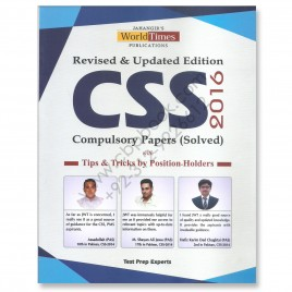 Jahangirs WorldTimes CSS 2016 Compulsory Solved Papers