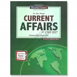 Jahangir WorldTimes To The Point Current Affairs For CSS 2017