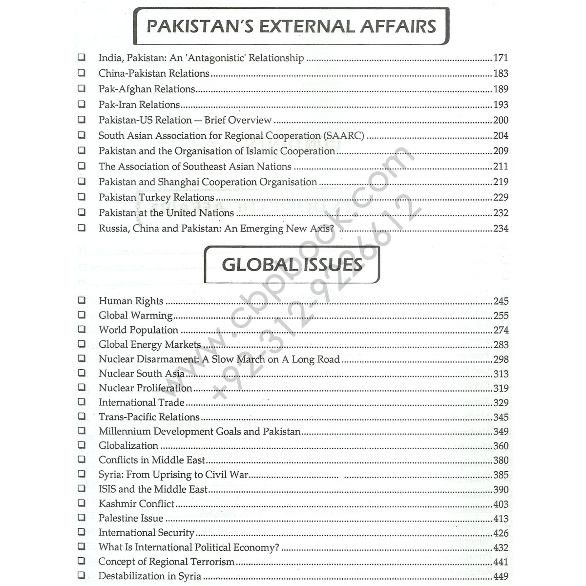 jahangir worldtimes to the point current affairs for css 2017 jahangir worldtimes to the point current affairs for css 2017 2