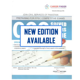 CSS Solved Papers Guide 2016 Third Edition Dogar Brother
