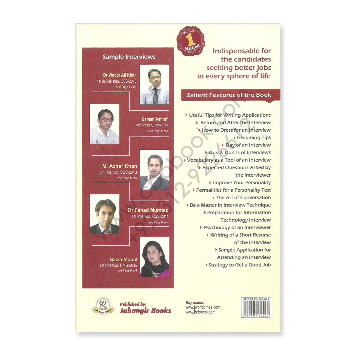 guide to interviews by zahid hussain anjum jahangir books guide to interviews by zahid hussain anjum jahangir books 5
