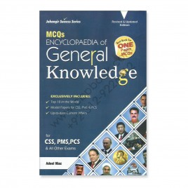 MCQs Encyclopaedia of General Knowledge For CSS PMS PCS By Adeel Niaz