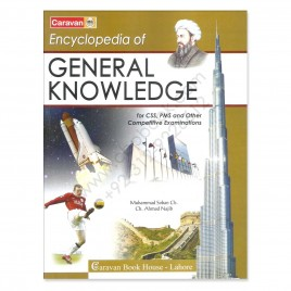 Caravan Encyclopedia of General Knowledge 2017 For CSS PMS by Ch Ahmed Najib
