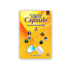 ILMI One Liner Capsule General Knowledge PCS,PMS By Rai Mansab Ali