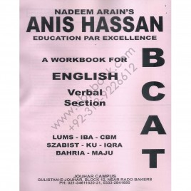 Nadeem Arain's Anis Hassan A Workbook For English Verbal Section BCAT