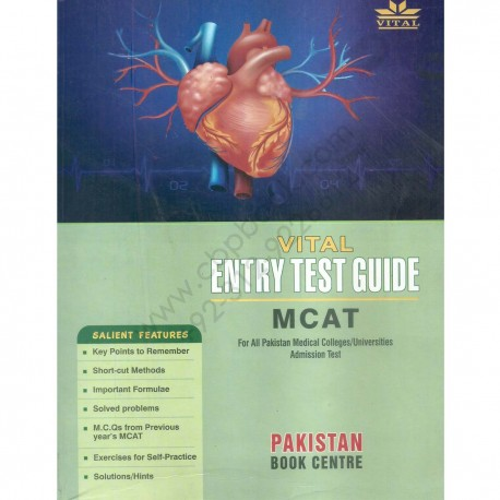 how to prepare for entry test medical at home