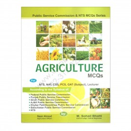 Agriculture MCQs By Nasir Ahmed and M Sohail Bhatti