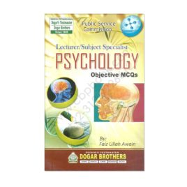 Lecturer/Subject Specialist Psychology MCQs By Faiz Ullah Awan