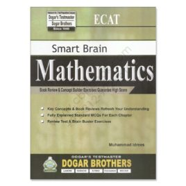 Smart Brain ECAT Matheamtics By Muhammad Idrees Dogar Brother