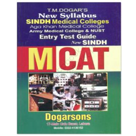 TM Dogars New Syllabus Entry Test Guide MCAT 2016 Dogarsons