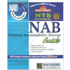 NTS NAB National Accountability Bureau Guide Dogar Publisher