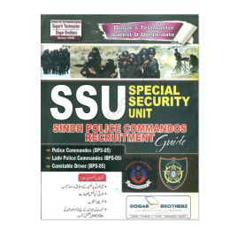 SSU Sindh Police Commandos Recruitment Test Guide Dogar Brother