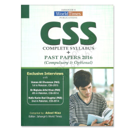 CSS Complete Syllabus and Past Papers 2016 Jahangir Books