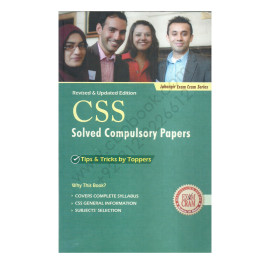 CSS Solved Compulsory Papers And Tips And Tricks By Toppers Jahangir Books