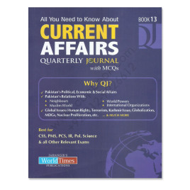Current Affairs Quarterly Journal With MCQs Book 13 Jahangir Book