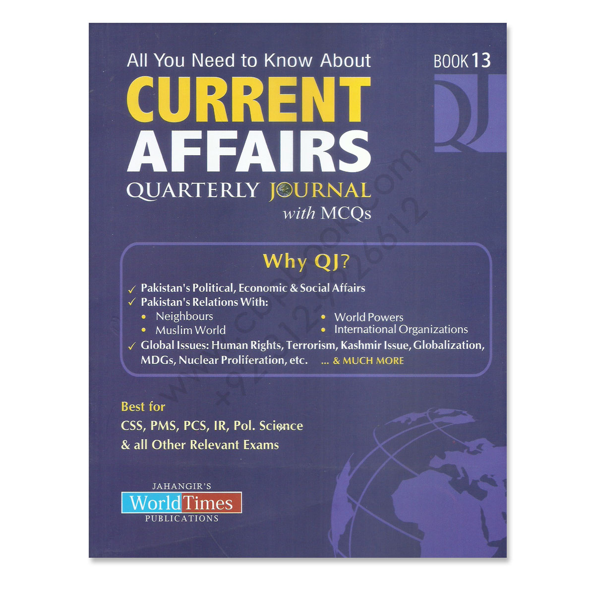 latest current essays current affairs for css 2016 by d line current affairs quarterly journal mcqs book 13 jahangir book