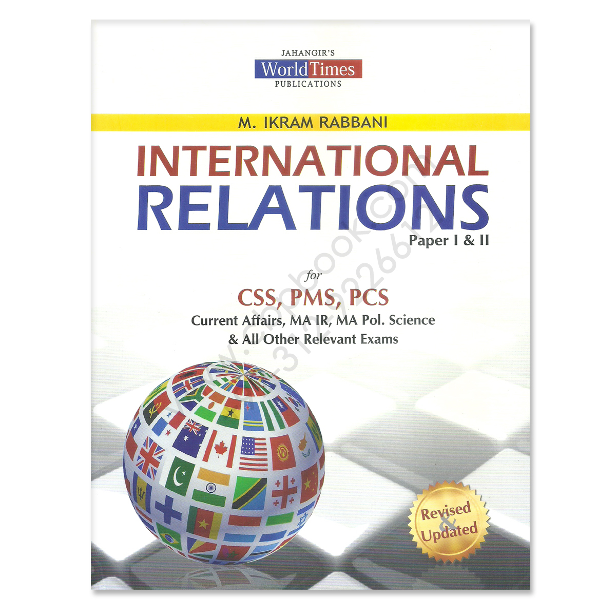 international relations 3 essay Read this miscellaneous essay and over 88,000 other research documents the theories of international relations firstly, this essay will explain what the theories of international relations are and then proceeds to give you the overview of what theoretical perspective provides the best.