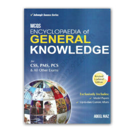 JWT MCQs Encyclopedia of General Knowledge 2017 For CSS By Adeel Niaz