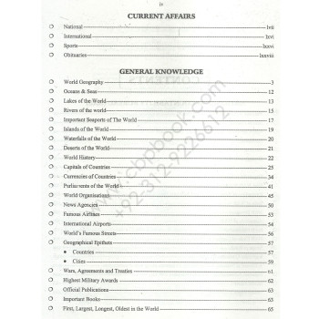 nab guide for assistant director and deputy assistant director jahangir(2)