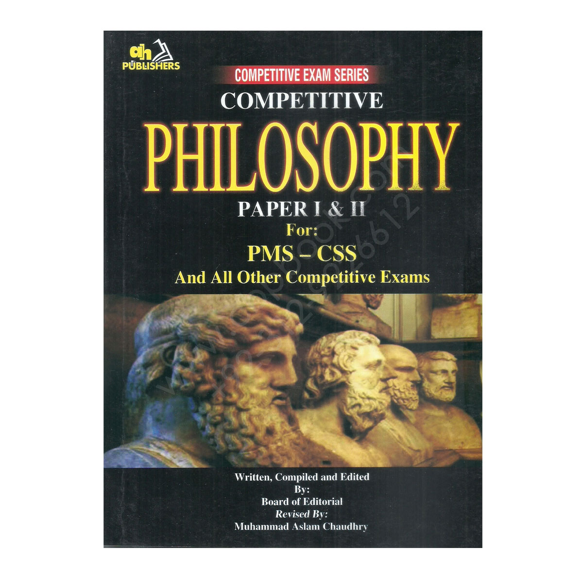 philosophy papers online